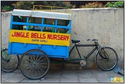 Ĺkolski autobus Indija 12