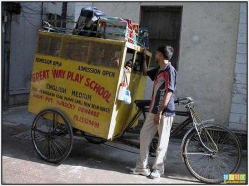 Ĺkolski autobus Indija 19