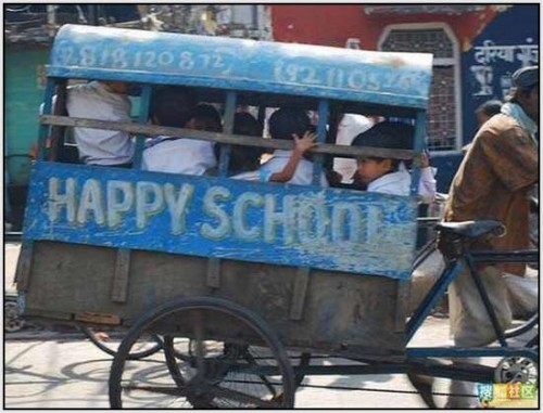 Ĺkolski autobus Indija 25