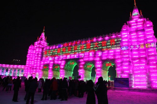 Harbin festival - svijet snijega i leda