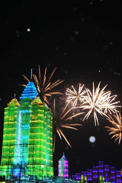 Harbin festival - svijet snijega i leda 12